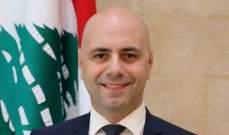 حاصباني:إقتربنا من إقرار قانون إنتخاب ونصرالله أظهر نية بتأمين الإستقرار