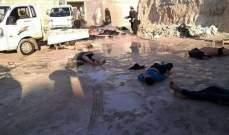 منظمة حظر الأسلحة الكيميائية: لا نعلم من المسؤول عن الهجوم بخان شيخون