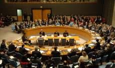 مصادر روسية للنشرة:سنرفع فيتو بوجه فرض عقوبات على سوريا بسبب الكيميائي