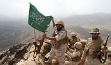 داخلية السعودية:مقتل جندي بقذيفة للحوثيين على مركز حدودي بظهران الجنوب