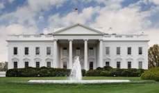 مسؤول بالبيت الأبيض: ترامب إتطلع على إطلاق كوريا الشمالية صاروخا