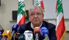 المشنوق: الانتخابات ستجرى هذا العام ووضعنا الأمني أفضل من عواصم كثيرة