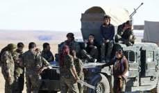 توتر العلاقة بين واشنطن وأنقرة والأكراد يلوحون بورقة الرقة!