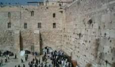 """الحكومة الإسرائيلية  تعلن عن مشروع بناء """"تلفريك"""" نحو حائط البراق بالقدس"""