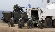 القطاع الشرقي لليونيفيل شارك بالتدريب لمكافحة الشغب مع الجيش بمرجعيون