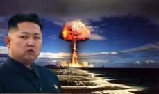 خارجية كوريا الشمالية تهدد اسرائيل بعقاب لا يرحم