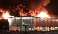 حريق هائل في مركز تجاري شمال شرق إيطالي