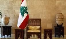 """نائب شارك بلقاءات اتفاق الدوحة لـ""""أ.ي"""": لا حلّ إلا بالسلّة المتكاملة"""