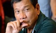 رئيس الفلبين لترامب: لا تلعب أو تستخف بجونغ أون لأنه يريد إنهاء العالم