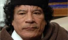 ذا تايمز: عائلة القذافي تؤيد قائد خليفة حفتر