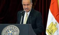 رئيس الوزراء المصري: الأمن القومي المصري سيبدأ من خارج الأراضي المصرية
