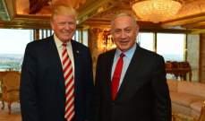 الإذاعة الإسرائيلية:اتصالات بمراحل متقدمة تحضيرا لزيارة ترامب لاسرائيل