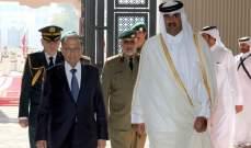 هذا هو الملف السريّ الذي حمله الرئيس عون معه الى قطر!