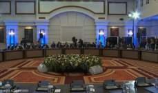 عبدالرحمنوف: سلطات روسيا وتركيا وإيران ماضية لعقد المحادثات في آستانا