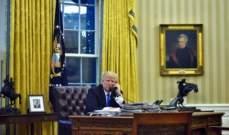 دعم دول الخليج لقرار ترامب يثير الشكوك