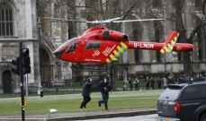 مروحية للشرطة البريطانية تغادر وعلى متنها منفذ هجوم البرلمان
