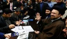 النشرة: حسن الخميني يدلي بصوته في الانتخابات الايرانية
