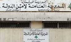 امن الدولة: توجيه انذارات لـ250 متجرا مخالفا لتجار سوريين في بعلبك