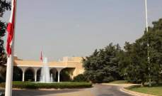 OTV: قصر بعبدا شهد سلسلة اجتماعات لوضع تصور شامل للوضعين الاقتصادي والمالي