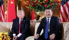 الصين رسمت الخطوط الحمراء لاميركا وكوريا