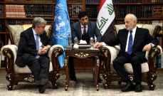 الجعفري: العراق بحاجة لإعمار البنى التحتية ودعم التنمية ومساعدة الشعب