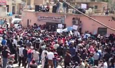 اهالي من عرسال ينفذون اعتصاما للمطالبة بالعفو العام: سنقاطع الانتخابات
