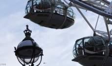 سياح علقوا في سماء لندن بسبب هجوم ويستمنستر