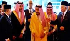 الملك السعودي يصل ماليزيا في مستهل جولة آسيوية تستمر نحو شهر