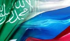 الصناعة الروسية: السعودية وروسيا تناقشان 25 مشاروعا بـ10 مليارات دولار