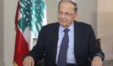 الرئيس عون يهنئ عمال لبنان بعيدهم: انتم المحرك الابرز للنهوض الوطني