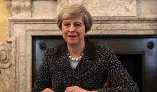 تيريزا ماي تدعو بريطانيا الى الوحدة بعد اطلاق آلية بريكست
