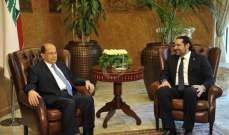 وصول الرئيس عون والحريري الى عمان للمشاركة في القمة العربية