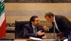 أوساط الحريري للديار: يؤيد مضمون بيان الرياض ولا يوافق على تصريحات باسيل