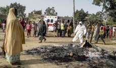 الأمم المتحدة تحذر من مجاعة في نيجيريا بسبب نقص التمويل