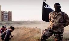 داعش يفجر جسراً غربي الأنبار في العراق