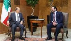 الانباء: عدم توقيع عون مرسوم دعوة الهيئات الناخبة لن يخلفه مع الحريري