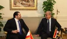 الحريري مغادرا مصر: كان هناك شوائب تعطل التجارة بين البلدين تم تبديدها