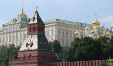 الكرملين:الأنباء عن تنظيم فيون لقاء بين بوتين والمخزومي هي