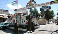 النشرة: الاتفاق على وقف اطلاق النار وسحب المسلحين من مخيم عين الحلوة