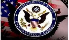 خارجية أميركا تفرض عقوبات على 10 دول بموجب قانون منع انتشار الأسلحة