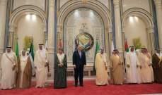 بيان سعودي أميركي:ندعم جهود الدولة اللبنانية لفرض سيادتها ونزع سلاح