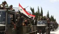 النشرة: الجيش السوري يسيطر على معامل الغزل والنسيج بين جوبر والقابون