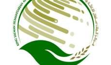 مساعدات إغاثية سعودية عاجلة لحولي 33 ألف نسمة من سكان خان شيخون
