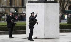 BBC: الاشتباه بسيارة مريبة خارج البرلمان البريطاني ويتم إخلاء المنطقة