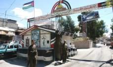 النشرة: اتصالات بين فتح وعصبة الانصار اثمرت عن وقف اطلاق النار بعين الحلوة