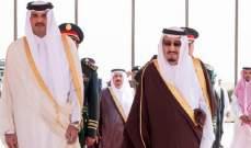 السبب الخفي في الصراع القطري السعودي...