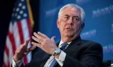 تيلرسون: الأولوية للقضاء على داعش والنقاش السياسي يتطلب مشاركة النظام السوري