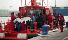 إنقاذ 2300  مهاجر في البحر المتوسط وانتشال جثتين