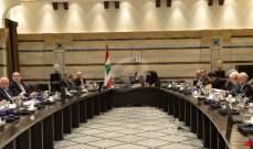 مصادر وزارية للأخبار: جلسة أمس لم تشهد أي مناقشة للإجراءات الضريبية المقترحة