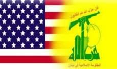 المستقبل عن مصادر دبلوماسية:عقوبات أميركا على حزب الله هي للضغط على ملف إيران